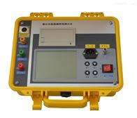 RC广东 氧化锌带电测试仪避雷装置
