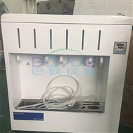 塑料聚丙烯共聚物热塑性塑料等规脂肪测定仪