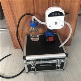 SMK-500NS便携式腐蚀液体采样器
