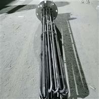 slb015工业防爆法兰加热管电加热器
