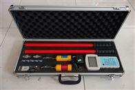 slb004SLB高压无线核相仪二级承装承修承试