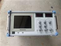 slb005SLB局部放电检测仪一级承装