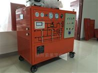 slb010三级承装(修试)SF6气体回收装置资质