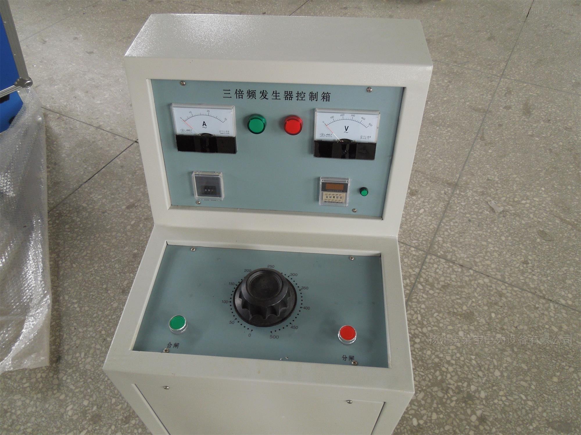一级承试5kva/360v多倍频感应耐压试验装置