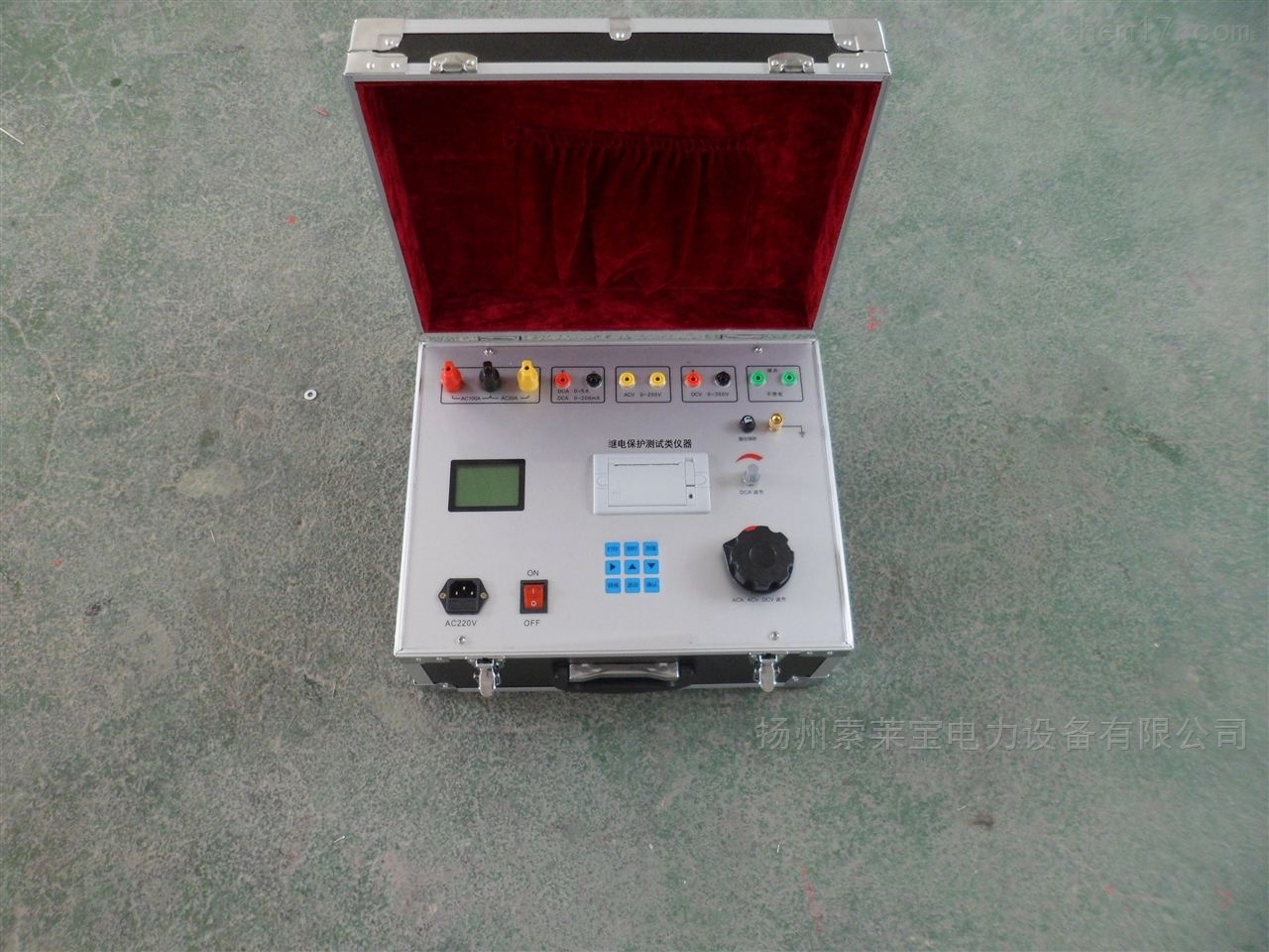 单相继电保护测试仪承修
