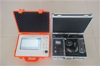 slb023一级承装电缆故障测试仪定点仪