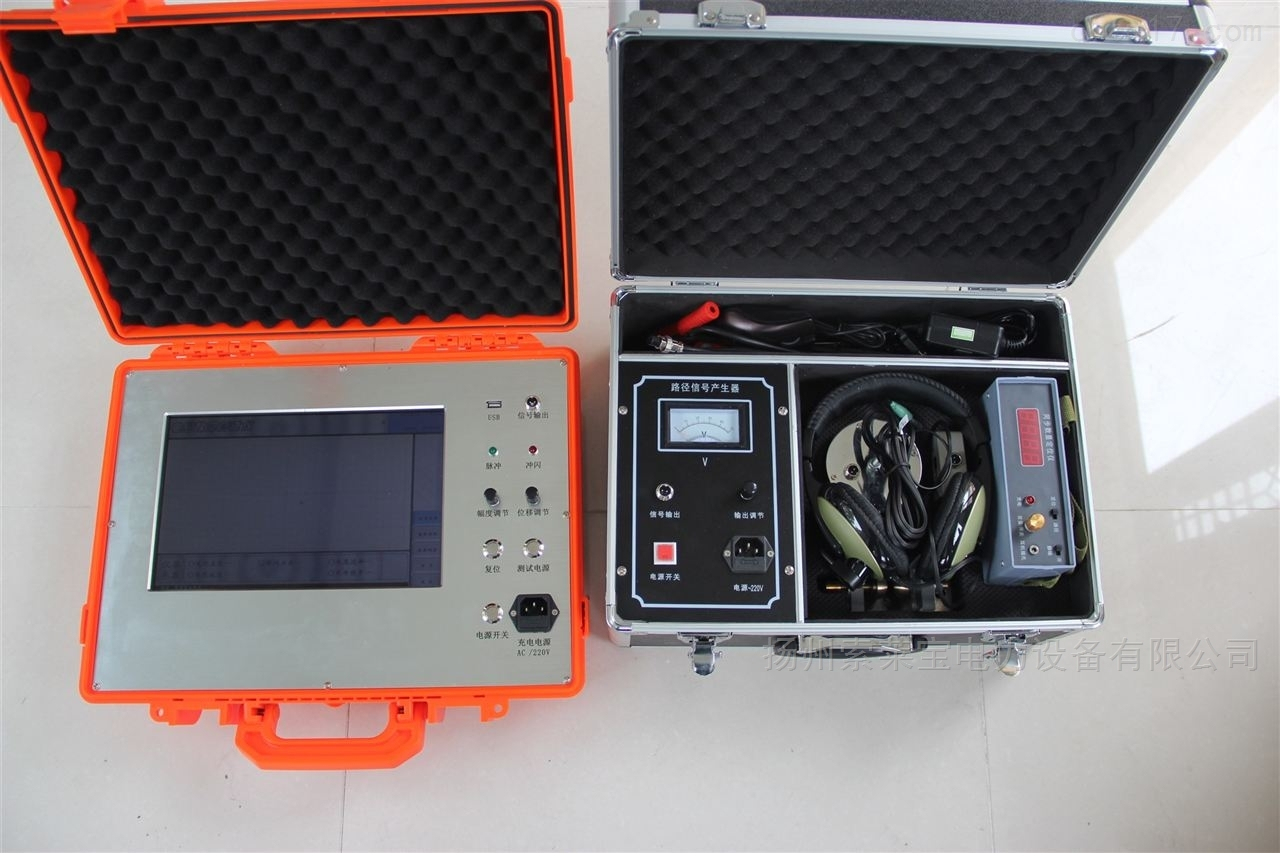方便安全电缆故障测试仪/特点五级承修