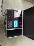 slb024五级承装(修、试)彩屏回路电阻测试仪