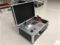 slb024优质-100A型回路电阻测试仪三级承装