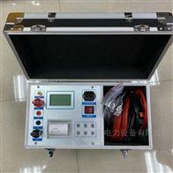 slb024回路电阻测试仪固定档位三级承装承修承试