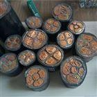 耐火控制铜芯带证电缆型号报价