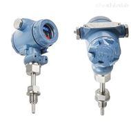 SBWZ-4481/24SK电阻智能型温度变送器,SBWZ-4481/24SKI