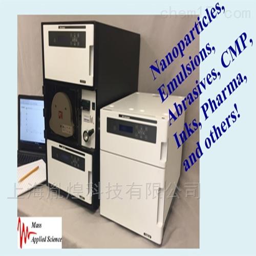 分馏法原液高分辨纳米粒度仪