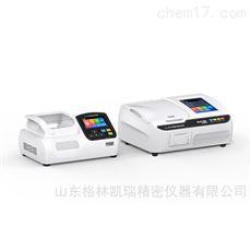 GL-800UV紫外全参数水质分析仪
