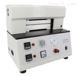 WHS-03薄膜袋热封试验仪