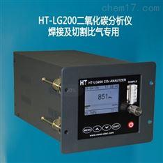 二氧化碳红外分析仪
