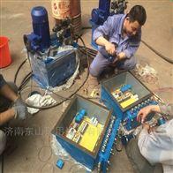矿用风门液压控制装置