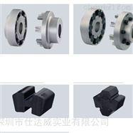 FLENDER 橡胶传动件
