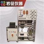 高通量催化劑評價裝置