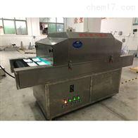 KD-2A紫外线杀菌消毒设备送货惠州市惠城区