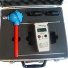 STWG-16-750KV無線絕緣子測試儀