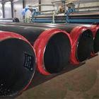 DN200預制鋼套鋼直埋蒸汽保溫管型號齊備