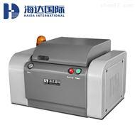 HD-Ux-210RoHS合金分析仪 皮革纺织品重金属检测仪