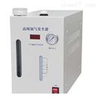 高純度氮氣發生器5升氣體發生裝置