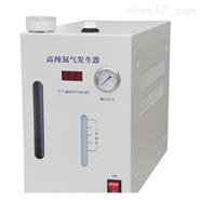 高纯度氮气发生器5升气体发生装置