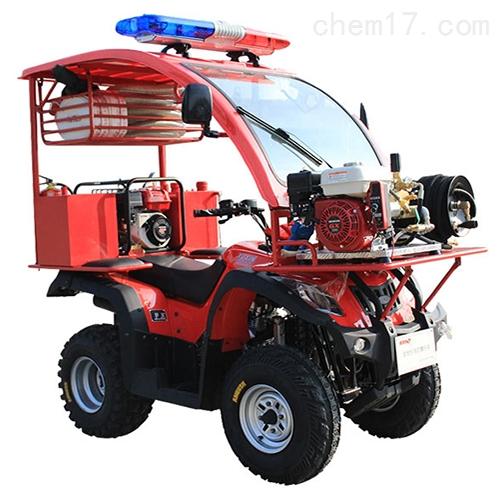 四轮森林消防摩托车