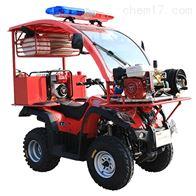 LX250-2细水雾泵四轮消防摩托车
