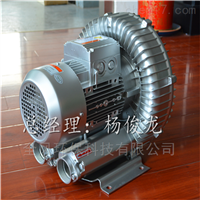 EHS-729 5.5KW旋涡高压风机