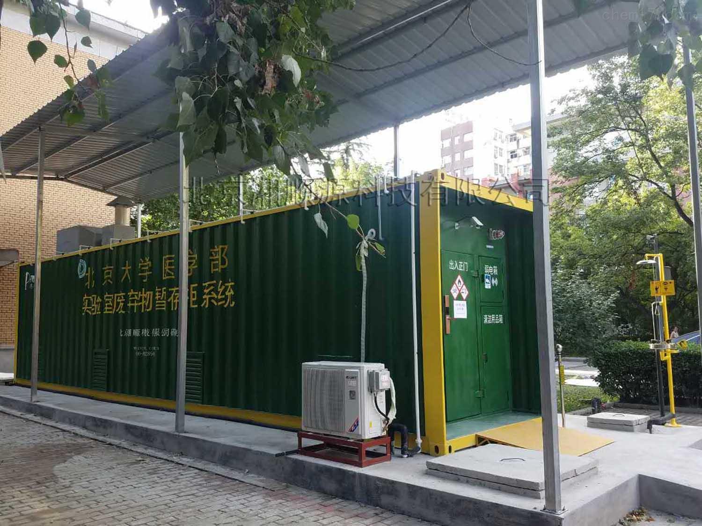 医疗废弃物存储柜