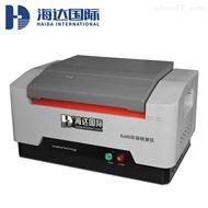 HD-Ux-320精密型合金镀层分析仪
