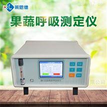 果蔬呼吸强度分析仪厂家