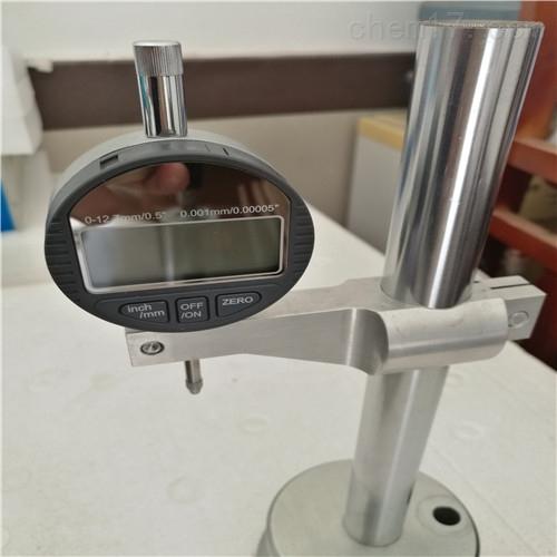 超声波振幅测量仪