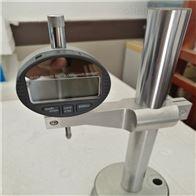 GBZF59超声波振幅测量仪