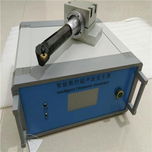 超声波车削系统