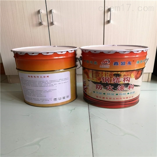 甘孜市室内超薄钢结构防火涂料供应商