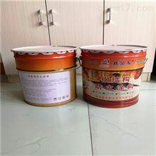 阳泉市超薄型钢结构防火涂料生产厂家