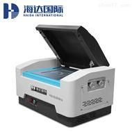 HD-Ux-720X射线荧光镀层测厚仪/rohs光谱仪