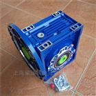 NMRW075-60NMRW075-60紫光涡轮减速机