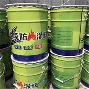 防火涂料超薄型电缆防火涂料水性油性河北厂家直销