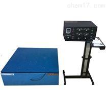四度空间一体振动试验机