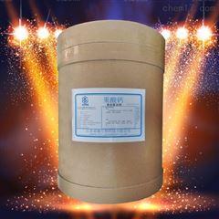 柠檬酸苹果酸钙生产厂家厂家