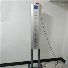 立式人体红外测温仪