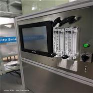 防护熔喷滤料颗粒过滤性能测定仪