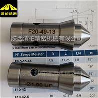 F37-20瑞士MEISTER迈斯特导套中国总代