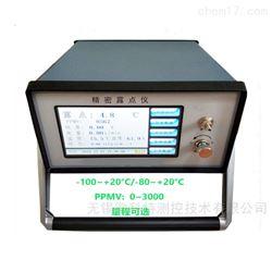HKT-817露点微水分析仪