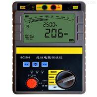 BC2305数显绝缘电阻测试仪